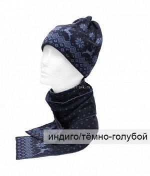 77.352.000 М ЛАПЛАНДИЯ флис (шапка+шарф) Комплект