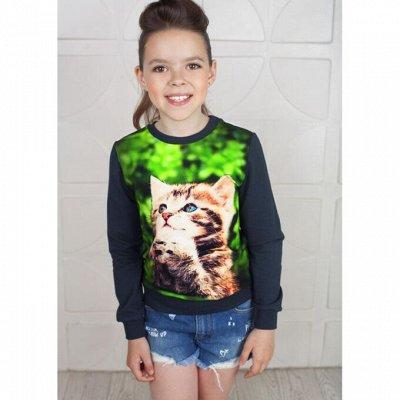 ШКОЛА -STILYAG, SOVALINA Стильная детско-подростковая одежда — Для девочек. Бомберы, водолазки, толстовки и свитшоты