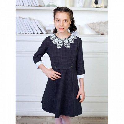 ШКОЛА -STILYAG, SOVALINA Стильная детско-подростковая одежда — Школьные сарафаны, юбки и платья