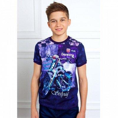 ШКОЛА -STILYAG, SOVALINA Стильная детско-подростковая одежда — Для мальчиков. Футболки, рубашки и поло
