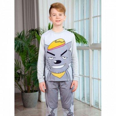 ШКОЛА -STILYAG, SOVALINA Стильная детско-подростковая одежда — Для мальчиков. Домашние костюмы, пижамы и халаты