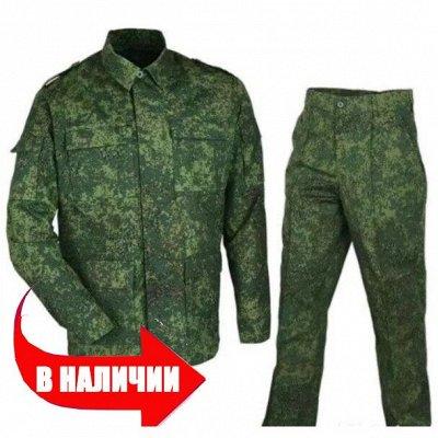 Мужская одежда для рыбалки и охоты. Много в НАЛИЧИИ! — В наличии. Выбор размеров — Униформа и спецодежда