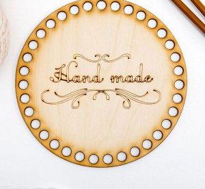 """Заготовка для вязания """"Круг. Hand Made"""" 15 см фанера"""