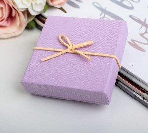 Коробка подарочная, сиреневая, 10 х 10 х 3 см
