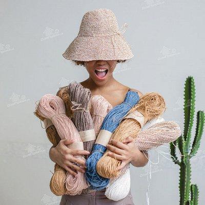 ❣ Модное Хобби Вязание * Летний Ассортимент — Раффия для шляпок и сумок