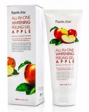 All-In-One  Whitening Peeling Gel Apple Осветляющий пилинг-гель с экстрактом яблока