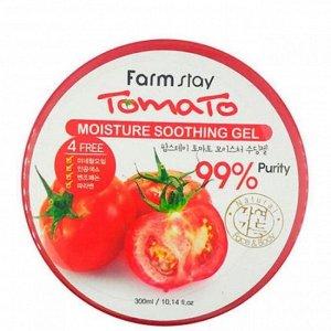 Tomato Moisture Soothing Gel Многофункциональный гель с томатом