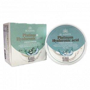 Гидрогелевые патчи для кожи вокруг глаз JUNO Beamyr Platinum Hyaluronic Acid с Платиной и Гиалуроновой кислотой,  90г (60шт)