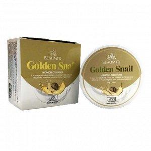 Гидрогелевые патчи для кожи вокруг глаз JUNO Beamyr Golden Snail с Золотом и Секретом Улитки 90г (60шт)