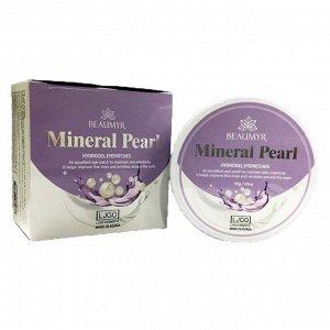 Гидрогелевые патчи для кожи вокруг глаз JUNO Beamyr Mineral Pearl с Жемчугом и Минеральной водой, 90г (60шт)