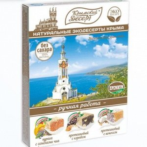 Крымский экодесерт 240 г Малореченский храм-маяк  без сахара