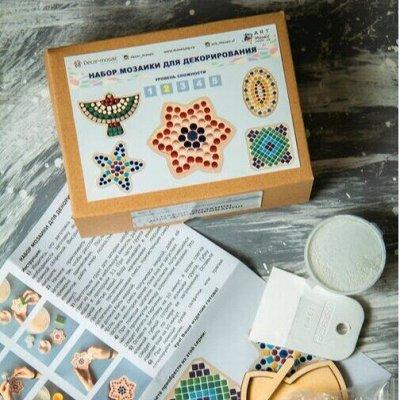 Комбезы зимний SALE и демисезон,все теплое детям! — Творческие наборы из мозаики (для детей 3+) — Конструкторы и пазлы