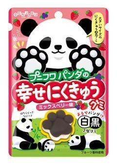 Мармелад жевательный Senjaku ягодный микс в форме лапок панды  32 гр. 1/6/72  /Япония/