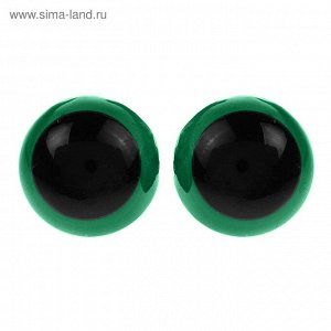 Глаза винтовые с заглушками, полупрозр, набор 4 шт., цвет зелен, разм 1 шт. 2.2 см