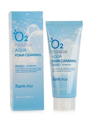 O2 Premium Aqua Foam Cleansing Кислородная пенка для умывания