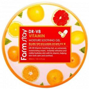 Dr.V8 Vitamin Moisture Soothing Gel Многофункциональный витаминный увлажняющий гель