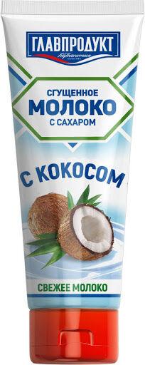 "Молоко сгущ. с ""Кокосом"" 320гр туба"