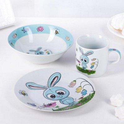Распродажа посуды! Большие скидки!   — Детские наборы посуды — Посуда