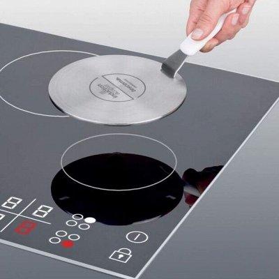 Распродажа посуды! Большие скидки!   — Адаптеры для индукционной плиты — Кухня