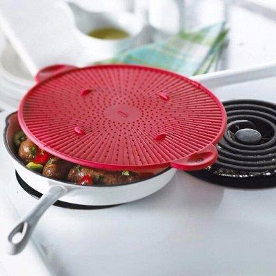 Распродажа посуды! Большие скидки!   — Открывашки, антиразбрызгиватели — Аксессуары для кухни