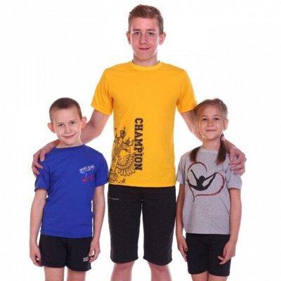 МодноСтильно трикотаж из Иваново  — Детская спортивная одежда — Спортивные костюмы