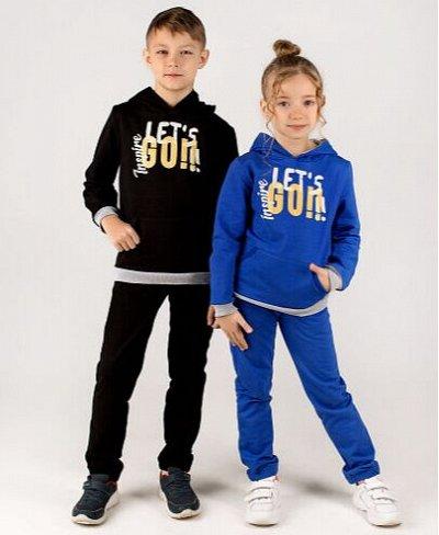 Одежда, белье, постель из Иваново! — Одежда для мальчиков — Одежда для дома