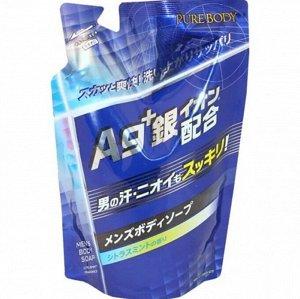 """300172 """"Mitsuei"""" """"Pure Body"""" Дезодорирующий мужской гель для душа с микрочастицами серебра с ароматом цитруса и мяты (мягкая экономичная упаковка), 400мл,"""
