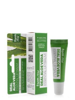 Real Aloe Vera Essential Lip Balm