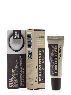 Real Coconut Essential Lip Balm