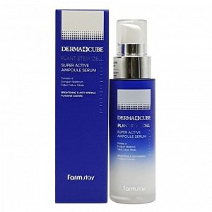 Derma+Cube Plant Stem Cell Super Active Ampoule Serum Сыворотка со стволовыми