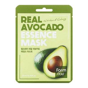 Real Avocado Essence Mask