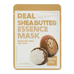 Real Shea Butter Essence Mask
