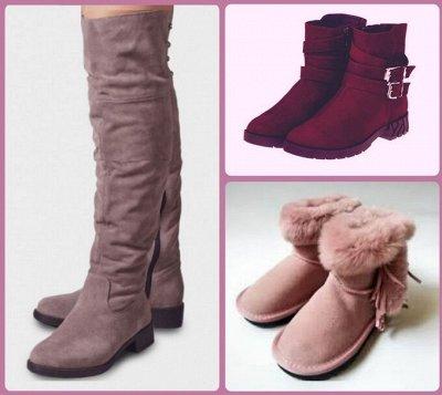 💥Весна! Нижнее белье!Платья!Все скидки в одной закупке!🔥😍 — АКЦИЯ!! Обувь мужская и женская! — Обувь