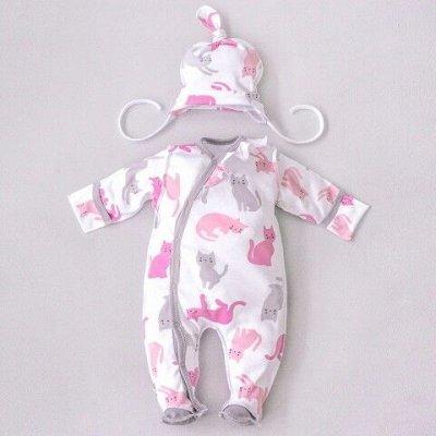 ✔Ki*di. Уютные комбинезоны для малышей — СНИЖЕНИЕ ЦЕНЫ! Трикотаж для малышей — Для новорожденных