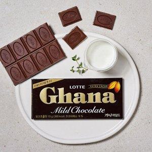 LOTTE «GHANA MILD CHOCOLATE» шоколад мягкий ГХАНА, 70 гр.