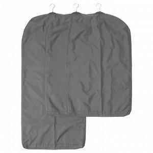 SKUBB СКУББ   Чехол для одежды, 3 штуки, темно-серый