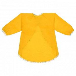 MALA МОЛА | Фартук с длинными рукавами, желтый