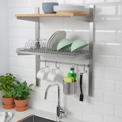 ИКЕА! Полезные товары для дома и мебель!!  — Карнизы и рейлинги — Системы хранения