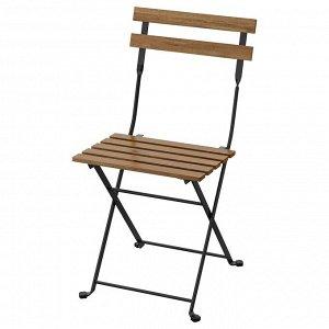 TARNO ТЭРНО | Садовый стул, складной черный/светло-коричневая морилка