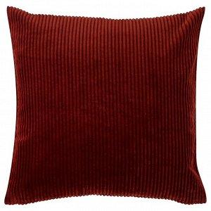 ASVEIG ОСВЕЙГ | Чехол на подушку, красный | 50x50 см