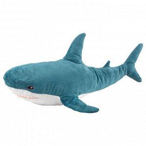 BLAHAJ БЛОХЭЙ   Мягкая игрушка, акула   100 см