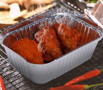 ❤ВАКУУМ+ Товары для кухни, ванной, интерьера итд. Новинки! — Посуда для кейтеринга, пикника. Фольгированые формы — Посуда для приготовления