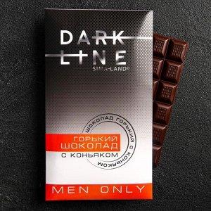 Горький шоколад Only man, с коньяком, 100 г.