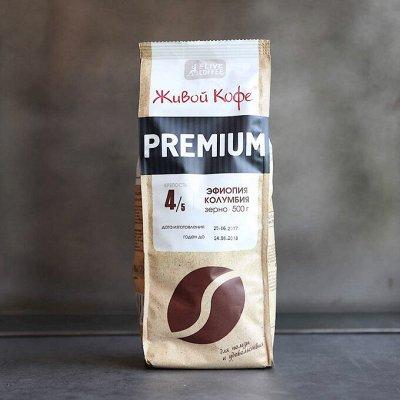 Кофе из Японии. Дриппакеты это удобно.  — Живой кофе, кофе натуральный — Кофе в зернах