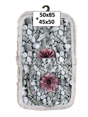 Набор ковриков 2-х пр. с бахромой для ванны туалета в ассортименте (50*85/45*50) камень и цветок