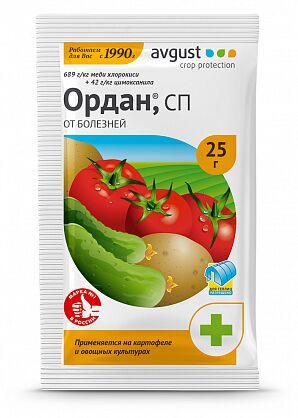 От болезней Ордан 25 гр.(1/200) /Август/виноград, томат, огурец, картофель