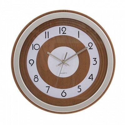 Стильный интерьер от Ремеко-7/21. Много новинок!  — Часы настенные — Часы и будильники