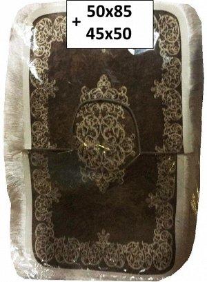 Набор ковриков 2-х пр. с бахромой для ванны туалета в ассортименте (50*85/45*50) коричневый с узорам