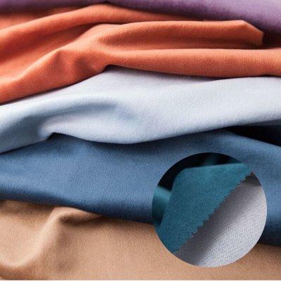 TEXTILE➕ Всё для штор, мягкой мебели, текстиль для дома — Ткань Evita (Голландский вельвет)
