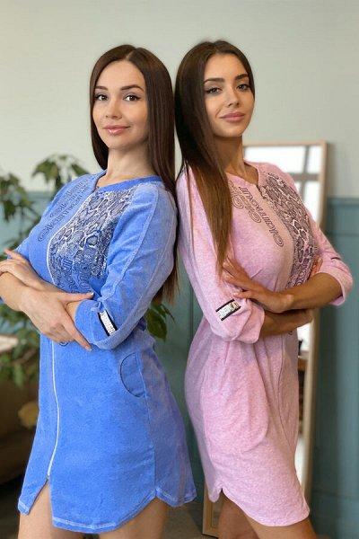 Натали™ - Самая популярная коллекция домашней одежды НОВИНКИ